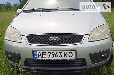 Минивэн Ford Focus C-Max 2004 в Кривом Роге
