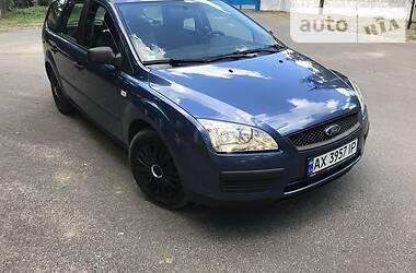 Ford Focus 2005 в Харькове