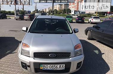 Ford Fusion 2011 в Тернополе