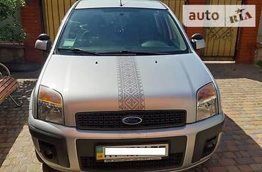 Ford Fusion 2007 в Василькове