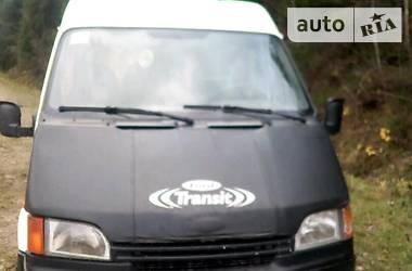 Ford Transit груз.-пасс. 1994 в Турке