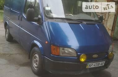 Ford Transit груз. 1995 в Запорожье