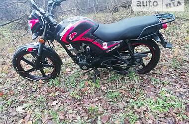 Мотоцикл Классик Fosti FT 2020 в Коростене