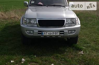 FUQI FQ 2006 в Ивано-Франковске