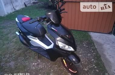 Макси-скутер Garelli GSP 2011 в Коломые