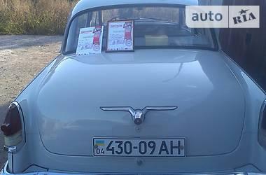 ГАЗ 21 1969 в Каменском
