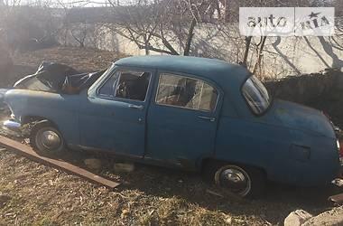 ГАЗ 21 1961 в Житомире