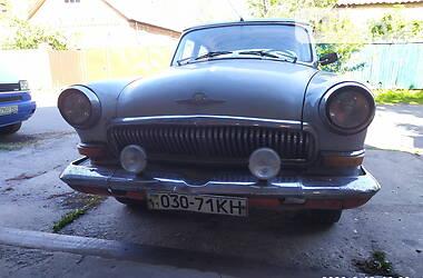 ГАЗ 21 1966 в Гадяче