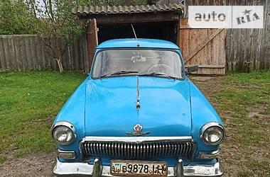 ГАЗ 21 1962 в Радехове