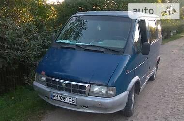 ГАЗ 2217 Соболь 2002 в Радомышле