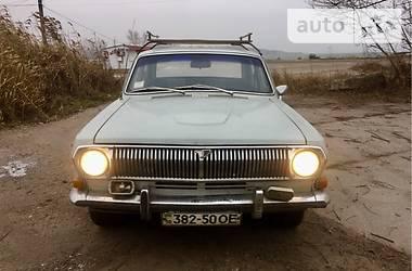 ГАЗ 24 1984 в Одессе