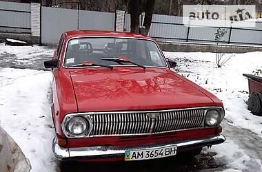 ГАЗ 24 1976 в Житомире