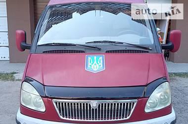 Легковой фургон (до 1,5 т) ГАЗ 2752 Соболь 2005 в Черкассах