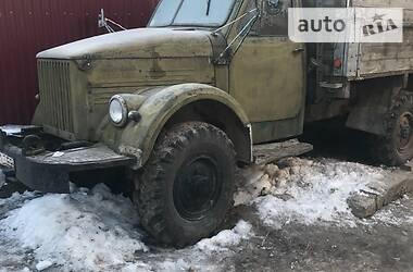 ГАЗ 63 1965 в Тернополе