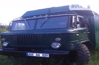 ГАЗ 66 1988 в Харькове