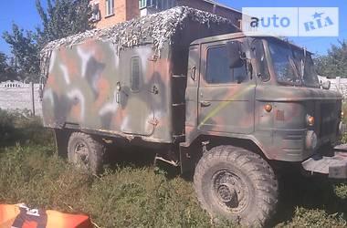 ГАЗ 66 1987 в Житомире