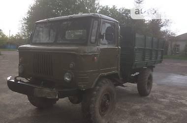 ГАЗ 66 1979 в Городищеві
