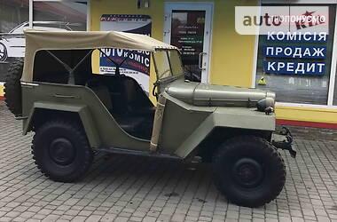 ГАЗ 67 1943 в Львове