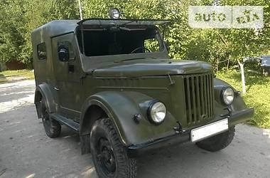 ГАЗ 69 1967 в Новограде-Волынском