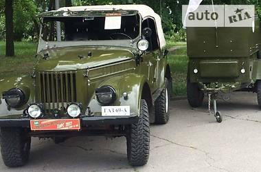 ГАЗ 69 1956 в Харькове