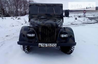ГАЗ 69  1955