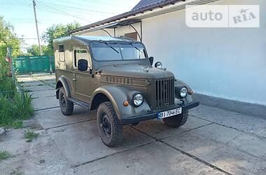 ГАЗ 69 1969 в Диканьке
