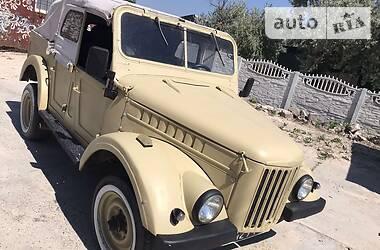ГАЗ 69 1958 в Запорожье