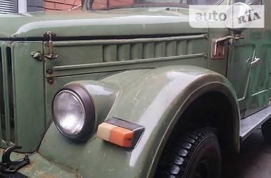 Хетчбек ГАЗ 69 1962 в Бердянську