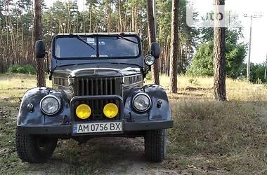 ГАЗ 69A 1972 в Житомире