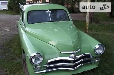 ГАЗ М 20 1952 в Ужгороде