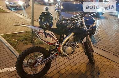 Geon Dakar 2015 в Киеве