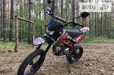 Geon X-Pit 2013 в Корюківці