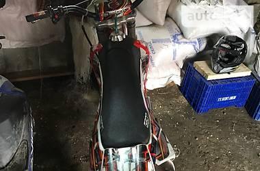 Geon X-Ride 2017 в Міжгір'ї