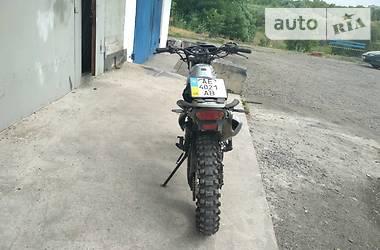 Geon X-Road 2015 в Кривом Роге