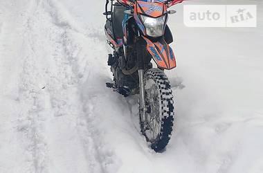 Geon X-Road 2019 в Межгорье