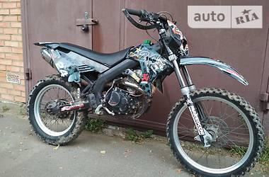 Gilera 50 R 2004 в Виннице