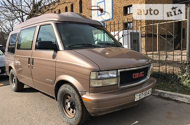 GMC Safari 1995 в Одессе