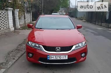 Honda Accord Coupe 2014 в Одессе