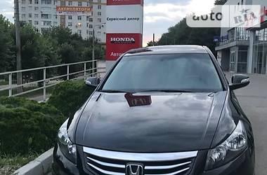 Honda Accord Exequtive