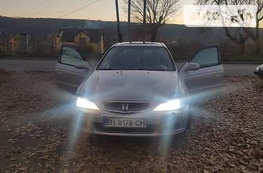 Honda Accord 1999 в Могилев-Подольске