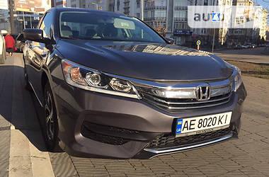 Honda Accord 2016 в Кривом Роге