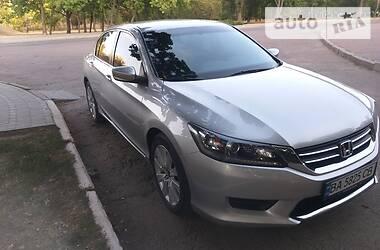 Honda Accord 2013 в Кропивницком