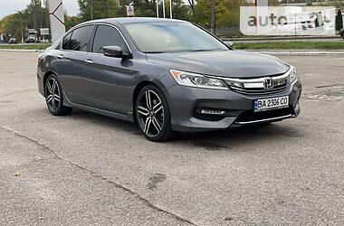 Honda Accord 2015 в Кропивницком