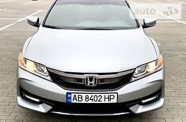 Honda Accord 2017 в Виннице