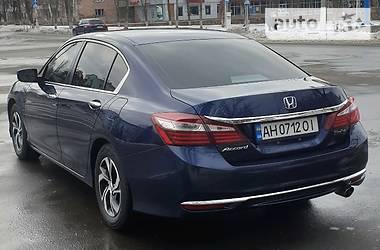 Honda Accord 2015 в Краматорську