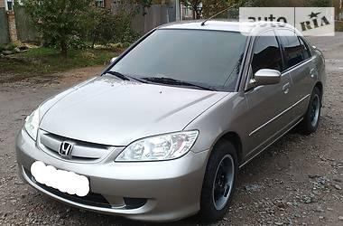 Honda Civic 2004 в Кропивницком