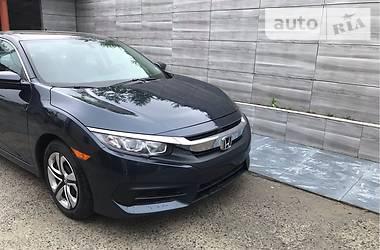 Autoria продажа хонда цивик бу купить Honda Civic в украине