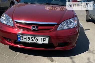 Honda Civic 2005 в Одессе