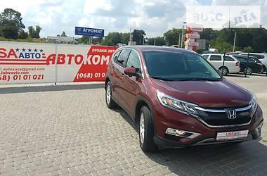Honda CR-V 2015 в Львове