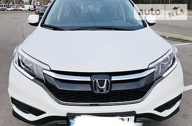 Honda CR-V 2017 в Днепре